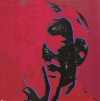 andy warhol red by andy warhol