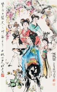 友鹿图 by cheng shifa
