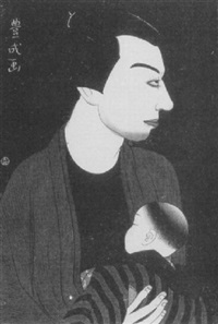 the actor uzaemon in the role of tokubei holding a child by koka yamamura