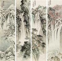 山水 (in 4 parts) by ma dai