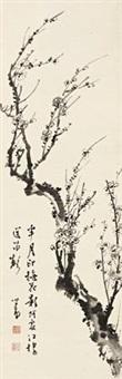 梅花 by pu ru