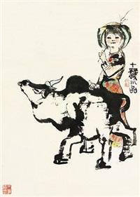 少女与牛 by cheng shifa