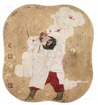 福在眼前 镜框 设色纸本 by bai peng