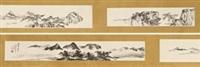 楚峰烟雨 (in 3 sections) by pu ru
