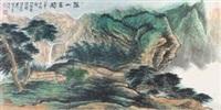 竹岭云深 by xie zhiliu
