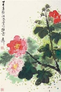 花卉 by xie zhiliu