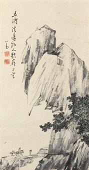 秋山策蹇 by pu ru