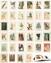 神曲 (一套三十四张) (set of 34) by salvador dalí