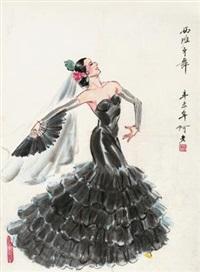 西班牙舞 by a lao