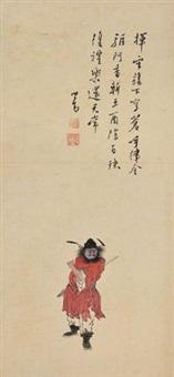 钟馗 by pu ru