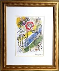 exodus - star by marc chagall
