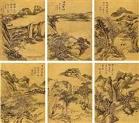 仿元人山水册 (album of 6) by xi gang