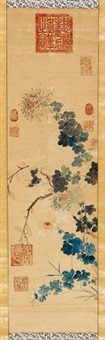 菊花 by empress dowager cixi