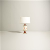 table lamp by gio ponti
