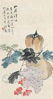 山厨清味 by wang kun