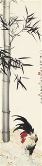 翠竹雄鸡图 (rooster in bamboo grove) by xu beihong