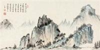 平观岱岳 by pu ru