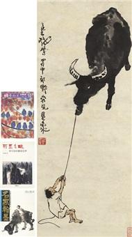 童子牧牛图 (boy cowherd) by li keran