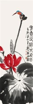 有鱼足饱不飞去 by qi liangsi