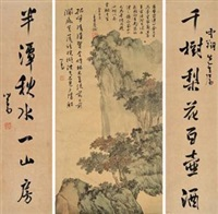 落日秋林中堂 (zhongtang + couplet) by pu ru