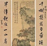 落日秋林中堂 (zhongtang + couplet) by pu ru