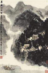 清漓烟雨图 (landscape) by li keran