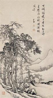 古树斜阳 by pu ru