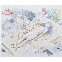 mi-mi on the chopping board (from edible artificial girls, mi-mi chan series) by makoto aida