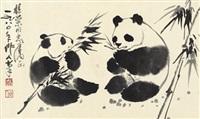 熊猫图 (panda) by wu zuoren