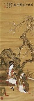 教子图 by qiu ying