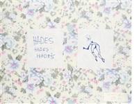 hades hades hades by tracey emin
