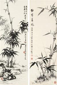 墨竹 (二帧) (2 works) by huang junbi and rong xianyu