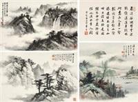 山水 (三帧) (3 works; various sizes) by huang junbi