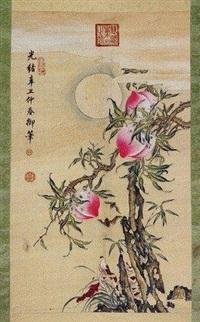 寿桃 by empress dowager cixi