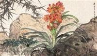 花卉 by huang junbi