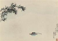荡舟图 by wu guanzhong