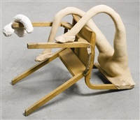 reggie only by sarah lucas