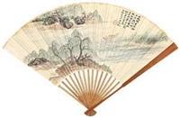 花溪渔隐 苏轼诗三首 (recto-verso) by wu hufan and zheng yuan