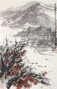 空色有无间 by cui ruzhuo