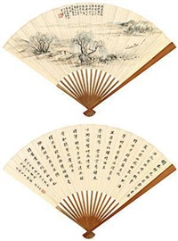 春溪泛舟 自作词《乳燕飞》 (recto-verso) by feng chaoran and wu hufan
