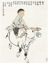 村书挂角图 (cow boy) by fan zeng