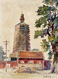 古塔 by pang xunqin