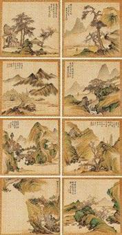 山水 (album of 8) by zhou chen