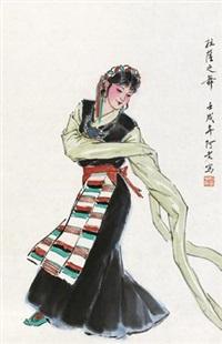 拉萨之舞 by a lao