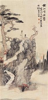 黄山清凉台 镜片 设色纸本 ( landscape) by zhang daqian