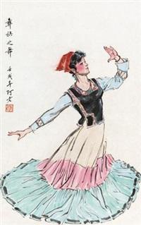 彝族之舞 by a lao