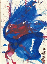 explosion by kazuo shiraga