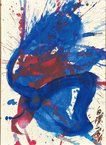 artwork by kazuo shiraga