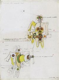 mechanical hips, mechanical heart by enrique castro-cid