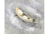 carp by kanjo yamashita